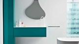Bathroom, sinuous or minimal