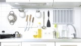 Accessories under the wall unit