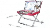 Portable beauty suitcase: project idea